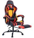 Fauteuil de jeu 39F Doragon. orange et noir | Vendor Brandnull