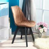 39F Frankfurt Suede Dining Chair Set, 4-pc | Warriornull