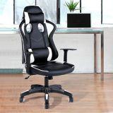 39F Opulent Gaming Chair | Wet Petnull