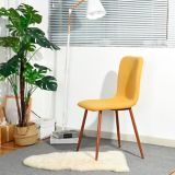 39F Scargill Upholstered Dining Chair, Yellow | Windy Wingsnull