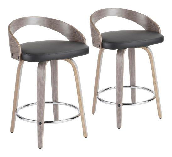 LumiSource Grotto Counter Stool Product image