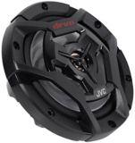 JVC CS-DR6200M 2-Way Coaxial Marine Speakers, 6.5-in | JVCnull