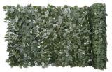 Naturae Décor Ivy Leaf Privacy Screen, 60-in   Naturae Decornull