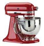 Kitchen Aid Artisan Mixer, Hammered Bowl | KitchenAidnull