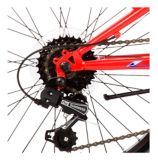 Nakamura Juvy Youth Bike, Red, 20-in | NAKAMURAnull