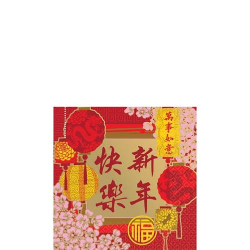 Blessings Chinese New Year Beverage Napkins, 16-pk