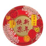 Blessings Chinese New Year Dessert Plates, 8-pk | Amscannull