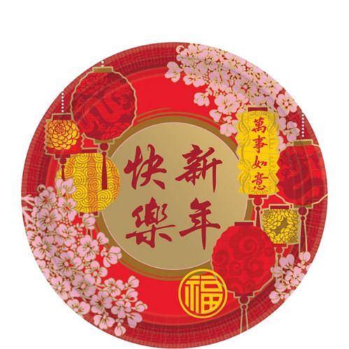 Blessings Chinese New Year Dessert Plates, 8-pk