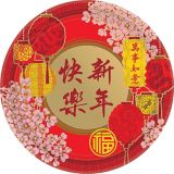 Blessings Chinese New Year Lunch Plates, 8-pk | Amscannull