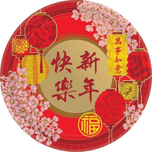 Blessings Chinese New Year Lunch Plates, 8-pk