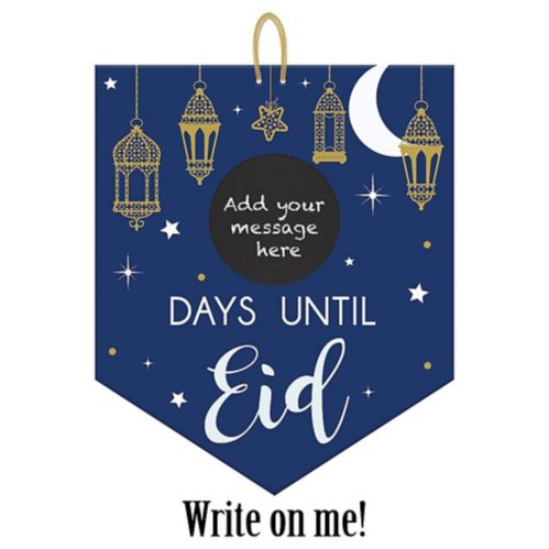 Eid Countdown Chalkboard Sign