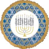 Festival of Lights Hanukkah Balloon, 17-in | Amscannull
