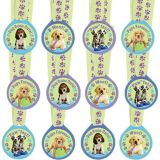 Party Pups Award Medals, 12-pk | Amscannull