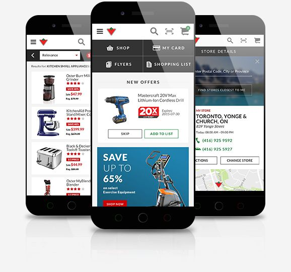Mobile app download page | Canadian Tire