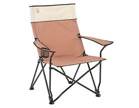 Shop All Lawn and Beach Chairs